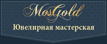 Ювелирная мастерская MosGold