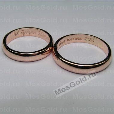 Гладкие обручальные кольца