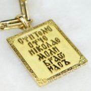 Эксклюзивная иконка Николай Угодник