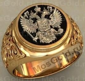 Кольцо с гербом России