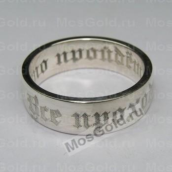 Мужское кольцо с гравировкой