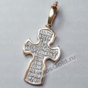 Небольшой крестик из красного золота