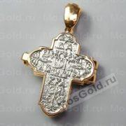 Крест энколпион