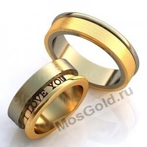 Обручальные кольца с надписью: «I Love You»
