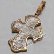 Золотой нательный небольшой крестик