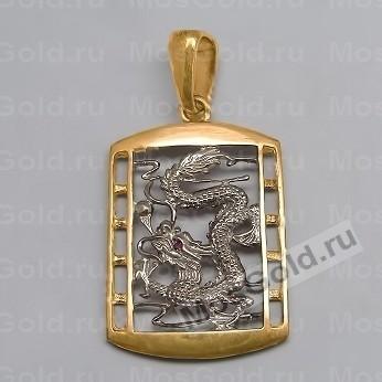 Кулон в виде дракона из жёлтого золота