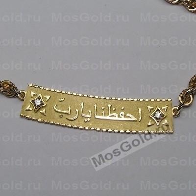 Золотой кулон с именем на арабском