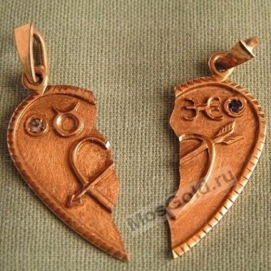 Кулон половинки сердца с камнями