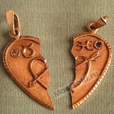 Кулон сердце из двух половинок