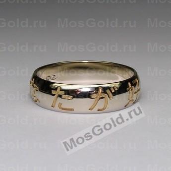 Обручальные кольца с фразой