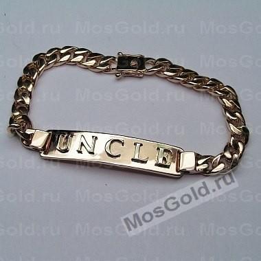 Золотой браслет с именем Uncle