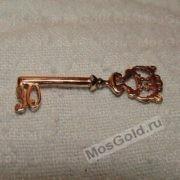 Золотой ключик на юбилей