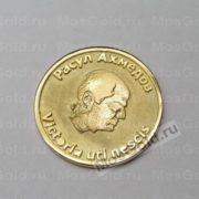 Золотая монета с портретом