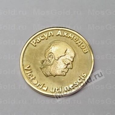 Золотая монета на юбилей