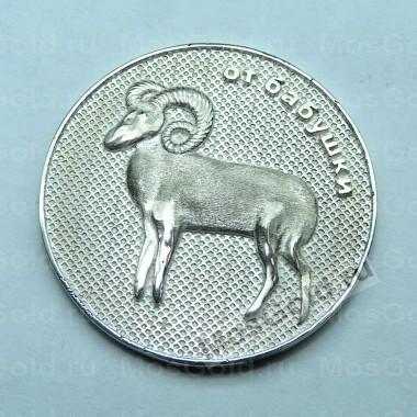 Серебряная монета на День рождения
