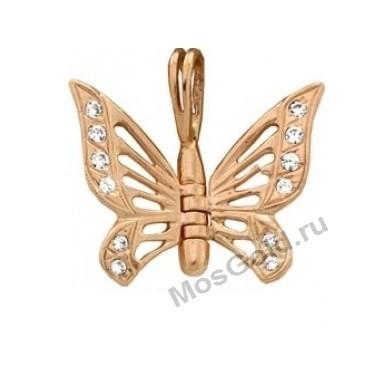 Подвеска бабочка с подвижными крыльями