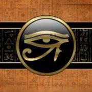 Уаджет символ