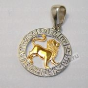 Кулон знак зодиака Лев