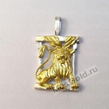 Золотая подвеска знак зодиака Лев