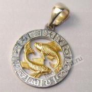 Подвеска знак зодиака рыбы