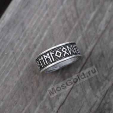 Кольцо со славянскими рунами
