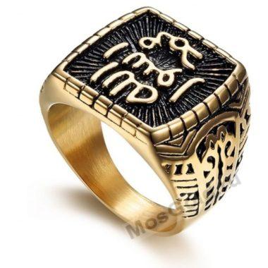 Арабский перстень мужской