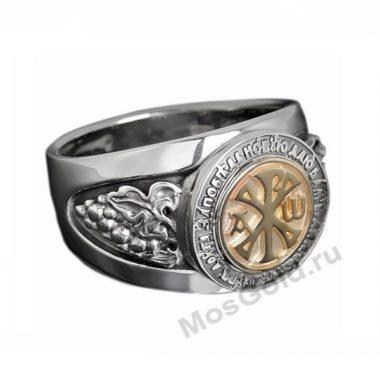 Золотой перстень Хризма