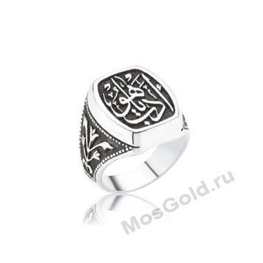 Мусульманский перстень