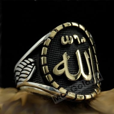 Мусульманское кольцо с чернением