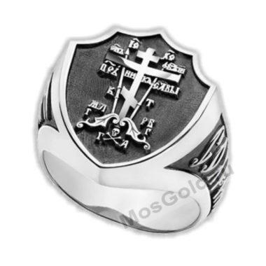 Перстень Спаси и Сохрани с чернением