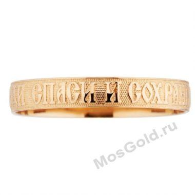 Кольцо Спаси и Сохрани женское золотое