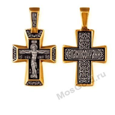 Золотой крест на грудь