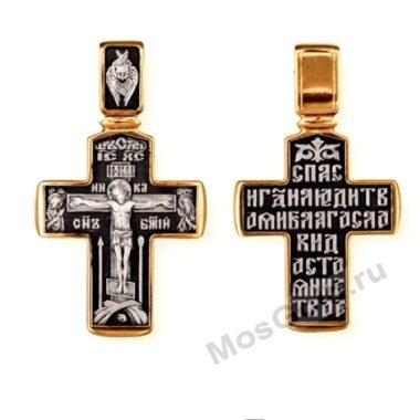 Золотой старообрядческий крест