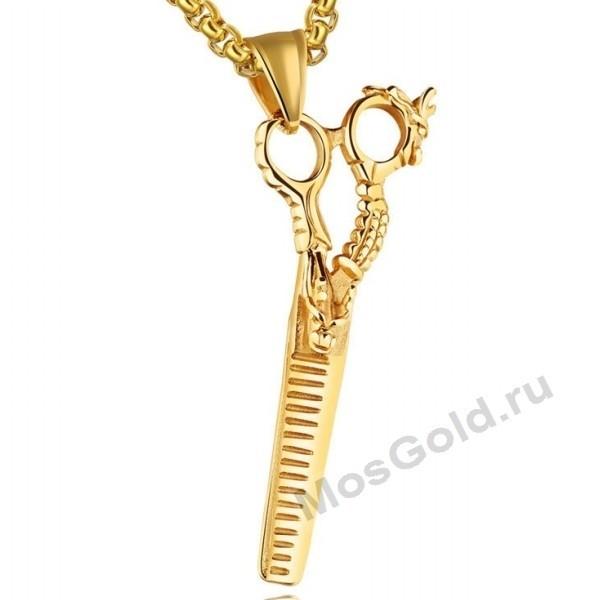 Подвеска золотая ножницы с узорами