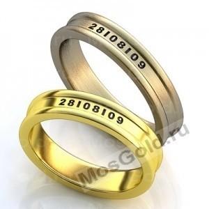 Оригинальные кольца с датой