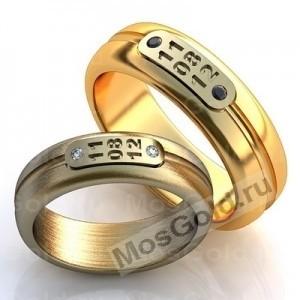 Кольца с датой свадьбы на пластине