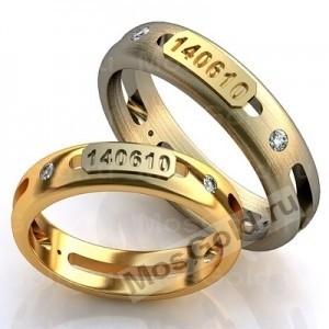 Обручалтные кольца