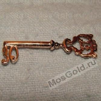 Кулон ключик из золота