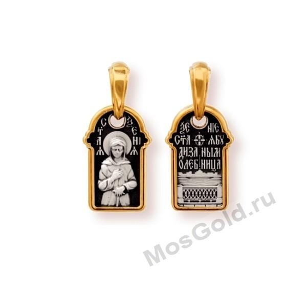 Иконка Ксении Петербургской подвеска из золота