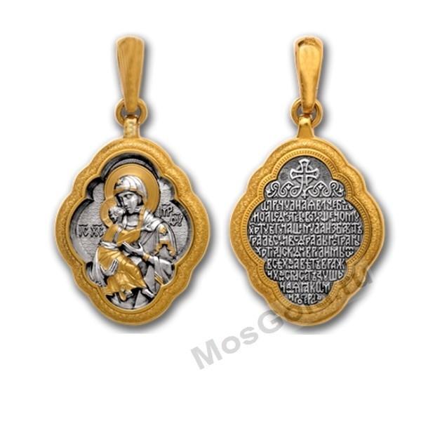 Кулон Пресвятой Богородицы из золота