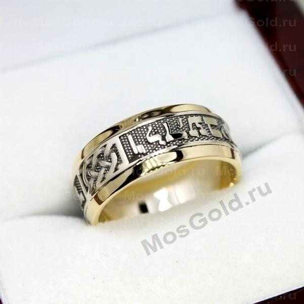 ювелирная мастерская: Кольцо Соломона с надписью на иврите